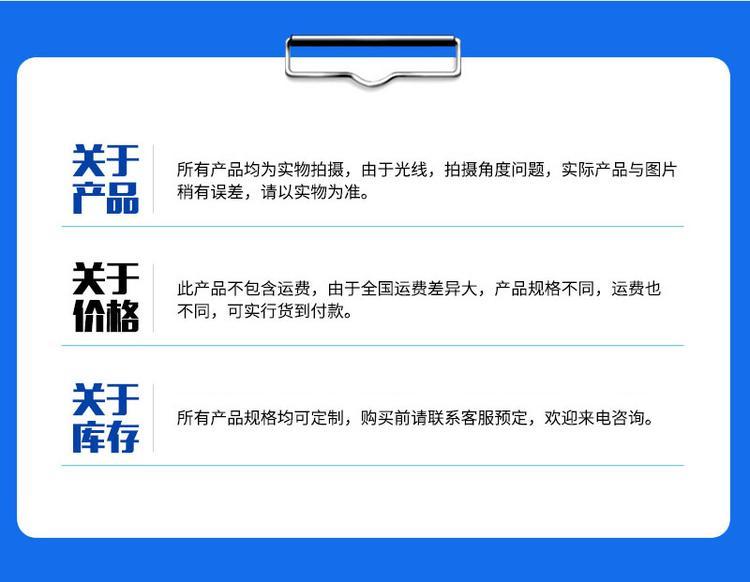 温州中大型变压器铁芯用武钢DWK4
